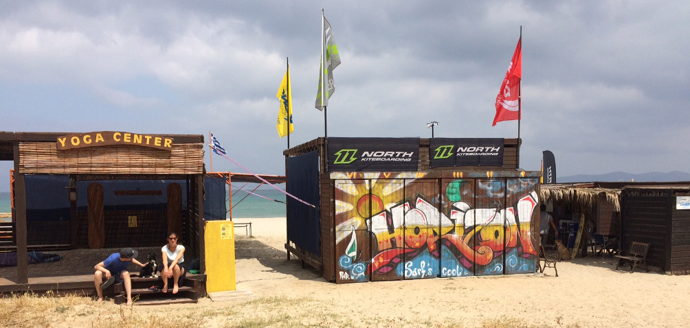 Horizon Watersports und Yoga Center am Troulos Beach